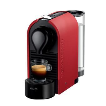 cafetiere nespresso u rouge