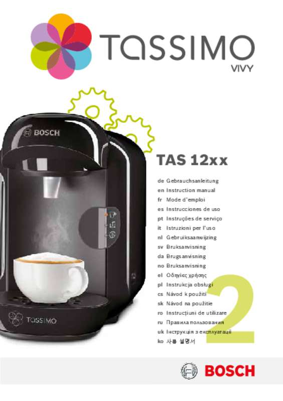 cafetiere tassimo lumiere rouge