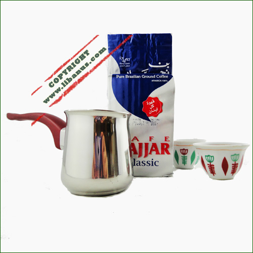 cafetiere libanaise